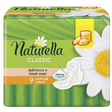 Прокладки NATURELLA CLASSIC 9 normal с крыл Camomile